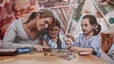 Деньги даром: готова ли Россия к введению безусловного базового дохода
