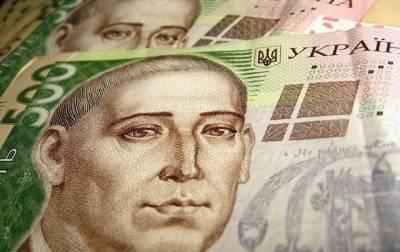 В COVID-фонде не хватает денег на три бюджетные программы - Счетная палата