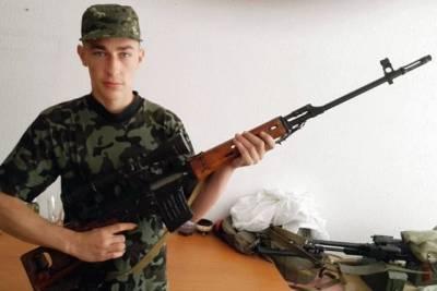 Погиб террорист «ДНР» по прозвищу Локи