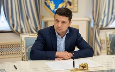 Зеленский обязал Кабинет Министров снизить тарифы на газ для населения