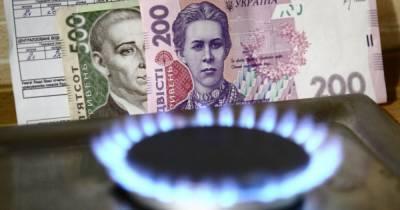 """""""Тарифы на газ должны быть справедливыми"""": Зеленский поручил Кабмину решить газовый вопрос"""