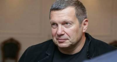 «Будет страшная драка между США и Россией»: Соловьев заявил о самом значимом политическом событии этого года