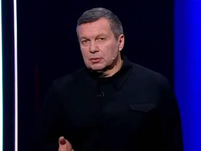 """YouTube начал предупреждать, что видео пропагандиста Соловьева могут """"напугать и шокировать"""""""