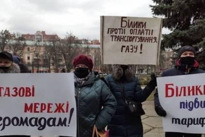 """Депутаты поддержали """"тарифный майдан"""" и готовят антикризисный план"""