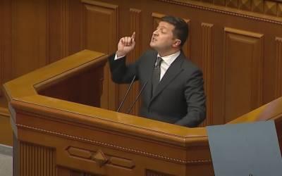 """""""Тарифы должны быть справедливыми"""": Зеленский потребовал от правительства срочно пересмотреть цену на газ"""