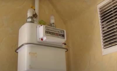 Снижение тарифов на газ: у Зеленского придумали, как облегчить жизнь украинцам – Шмыгаль озвучил подробности