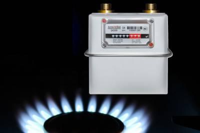 Кабмин придумал, как снизить цену на газ: что обещают?