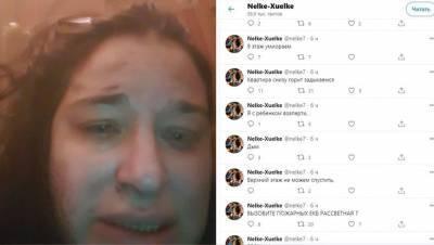 Twitter удалил аккаунт женщины, просившей о помощи при пожаре в Екатеринбурге