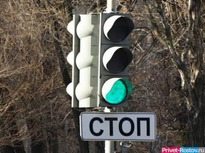 Светофоры перенастроили в Ростове из-за закрытия моста Малиновского