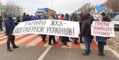Из-за тарифов украинцы все чаще выходят на протесты, а Шмыгаль обратился к СБУ - ТЕЛЕГРАФ
