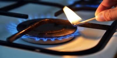 Кабмин намерен вернуть регулирование цен на газ - ТЕЛЕГРАФ