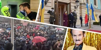 В Украине вновь протестуют из-за тарифов, президент Молдовы Санду встретилась с Зеленским - главные новости 12 января - ТЕЛЕГРАФ