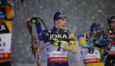Стал известен состав сборной Украины на завтрашний спринт в Оберхофе