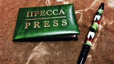 Союз журналистов России будет помогать работникам СМИ в трудоустройстве
