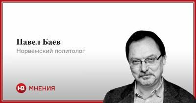 Год неудач. Что ждет Россию и Путина в 2021 году