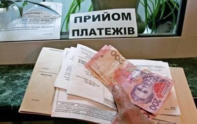 Спохватились: власти пытаются исправить ситуацию с тарифами