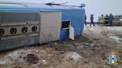 Названа вероятная причина смертельного ДТП с автобусом в Ростовской области