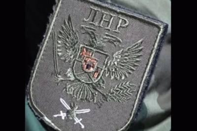 В зоне ООС погибли двое террористов «ЛНР»