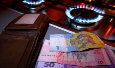 """Платить за газ можно на 41% меньше, как это сделать: """"Самые низкие тарифы у..."""""""