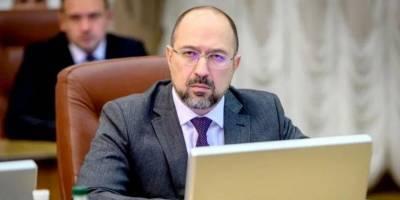 Шмыгаль, Коболев, Разумков и главы фракций обсудят тарифы на совещании в Раде — СМИ