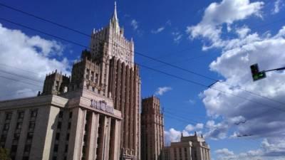 МИД РФ высказался по поводу статьи Пашиняна об итогах конфликта в Карабахе