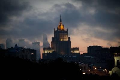 МИД России опроверг слова Пашиняна о передаче Азербайджану всего Карабаха