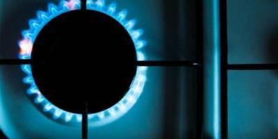 Кабмин ограничит цену на газ для населения на время карантина
