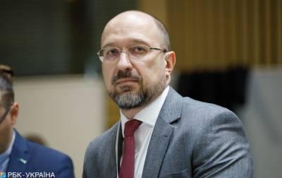 В Украине проверят газопоставщиков с самыми высокими тарифами