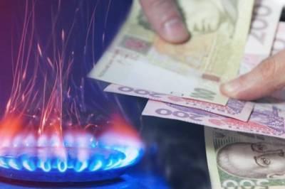 НКРЭКУ проверит всех газопоставщиков, у которых самые высокие тарифы на распределение газа, - Шмыгаль