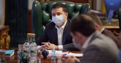 Зеленский провел энергетическое совещание и пообещал снизить тарифы на газ