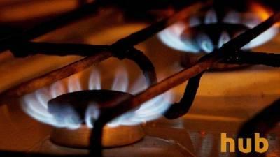 Тарифы на газ для населения будут снижены почти на треть, — ОПУ