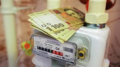 В офисе Зеленского рассказали о снижении цены на газ для населения