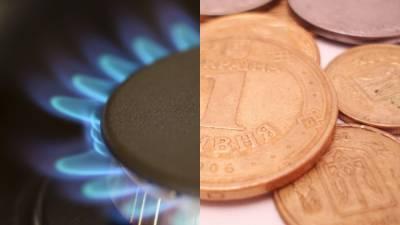 Киев заявил о двух способах снижения стоимости газа для украинцев