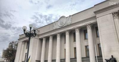 В Верховной Раде состоялось закрытое заседание: обсуждали вопросы тарифов
