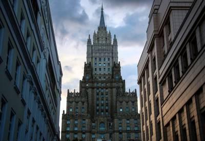 В МИД РФ заявили, что Россия не предлагала отдать Баку семь районов Карабаха