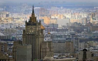 В МИД РФ опровергли слова Пашиняна о нежелании России определить статус Нагорного Карабаха