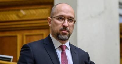 Премьер-министр Украины заявил, что с января тарифы на газ не подешевеют - СМИ