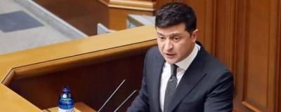 Зеленский снизил тариф на газ гражданам Украины