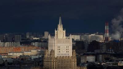 В МИД разъяснили позицию России по Нагорному Карабаху