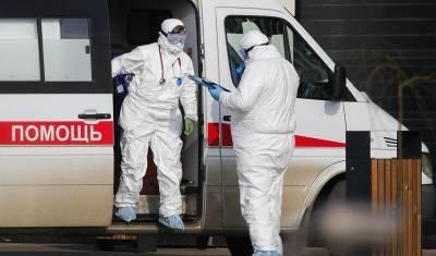 От коронавируса за сутки в России скончалось рекордное число человек с начала года