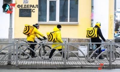 Кандидат в мэры пообещал оздоровить екатеринбуржцев с помощью «Яндекса»