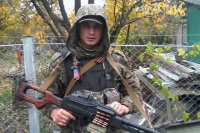 Погиб террорист «ДНР» из Донецка с позывным Батон