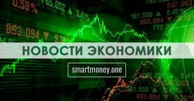 """Газпром"" начал вакцинацию работников от COVID-19"