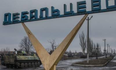 """Оккупационному """"мэру"""" Дебальцево сообщили о подозрении"""