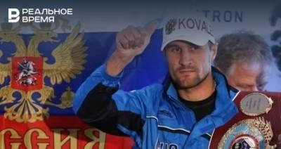 В допинг-пробе российского боксера Ковалева нашли синтетический тестостерон