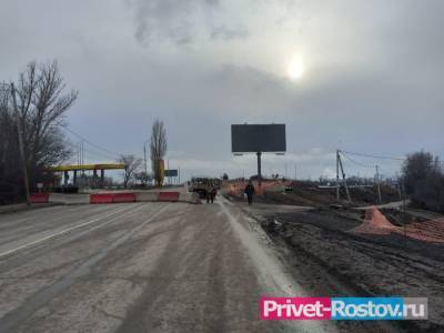 Названа причина не открытия моста Малиновского в Ростове