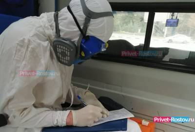 Еще более заразный штамм коронавируса найден американскими учеными