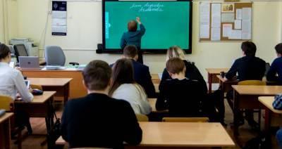 Очные занятия в школах всех регионов России возобновятся с 18 января