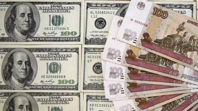 Кудрин дал прогноз по ситуации с долларом в ближайшие десятилетия
