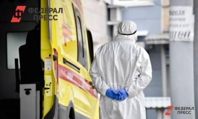 В омской больнице пациент с коронавирусом свел счеты с жизнью